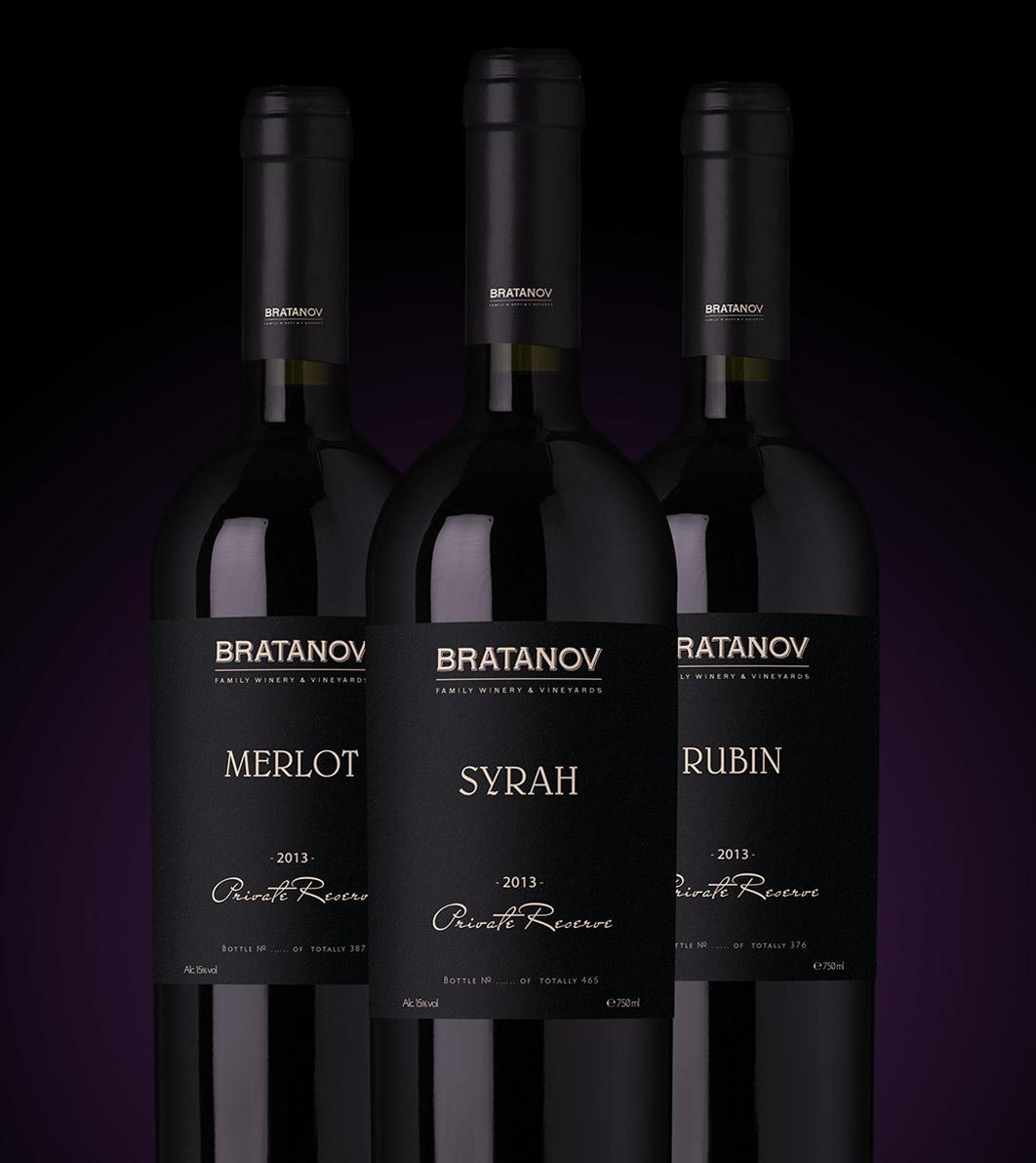 Дизайн на етикети за вино Братанов