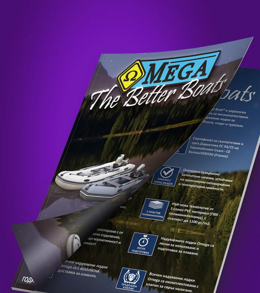 Дизайн на корица на каталог