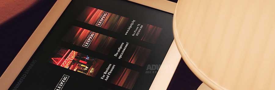 изработка на рекламни уеб банери и анимации