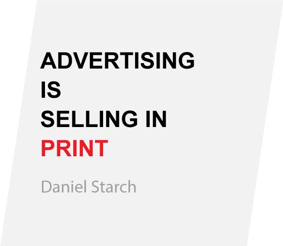 Печатна реклама. Рекламиране в пресата.