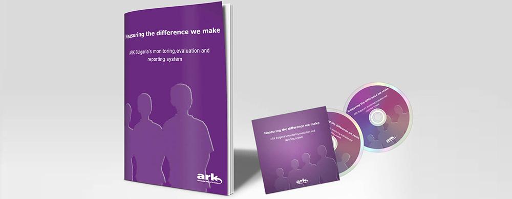 Дизайн на брошура и диск 1