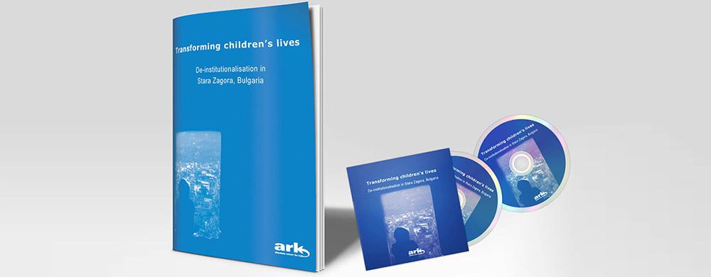 Дизайн на брошура и диск 3