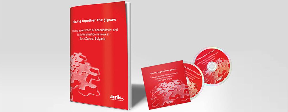 Дизайн на брошура и диск 4