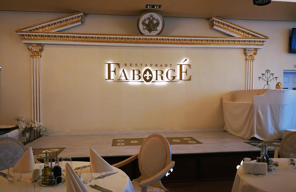 Дизайн на лого ресторант Faborge. Рекламна агенция AdwayCreative
