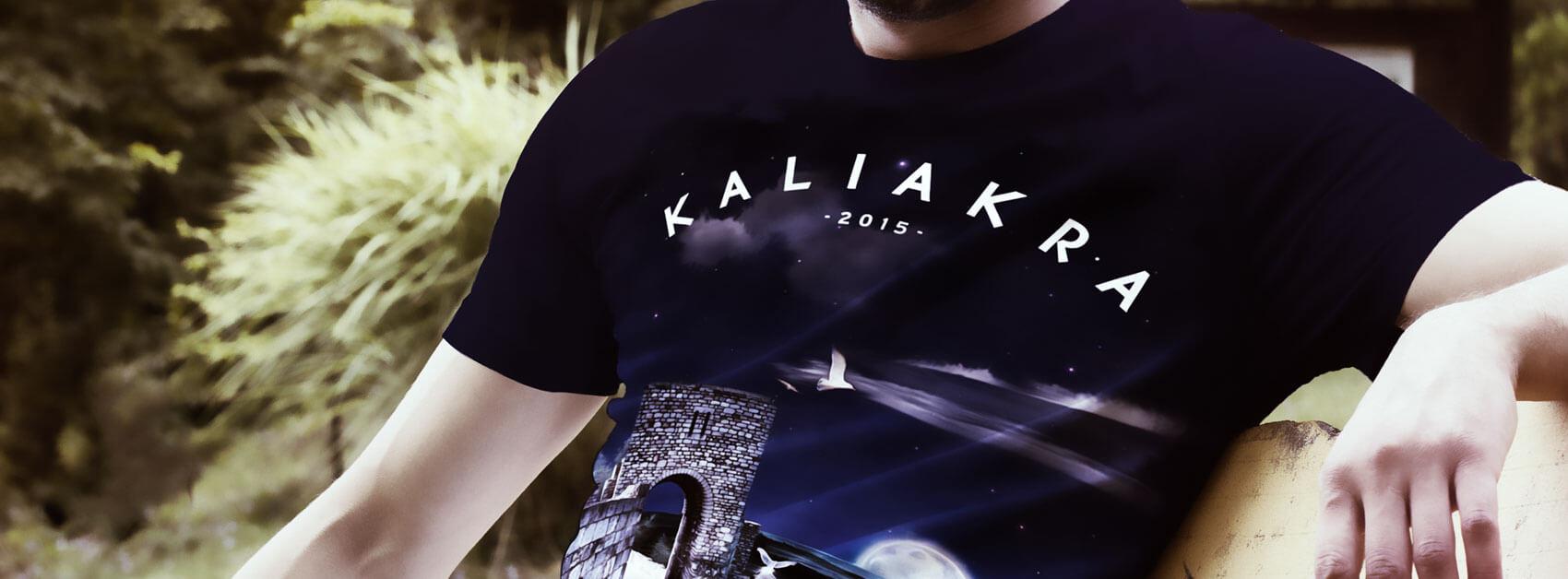 Креативна тениска Калиакра