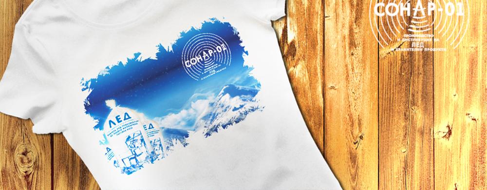 Креативна тениска 2