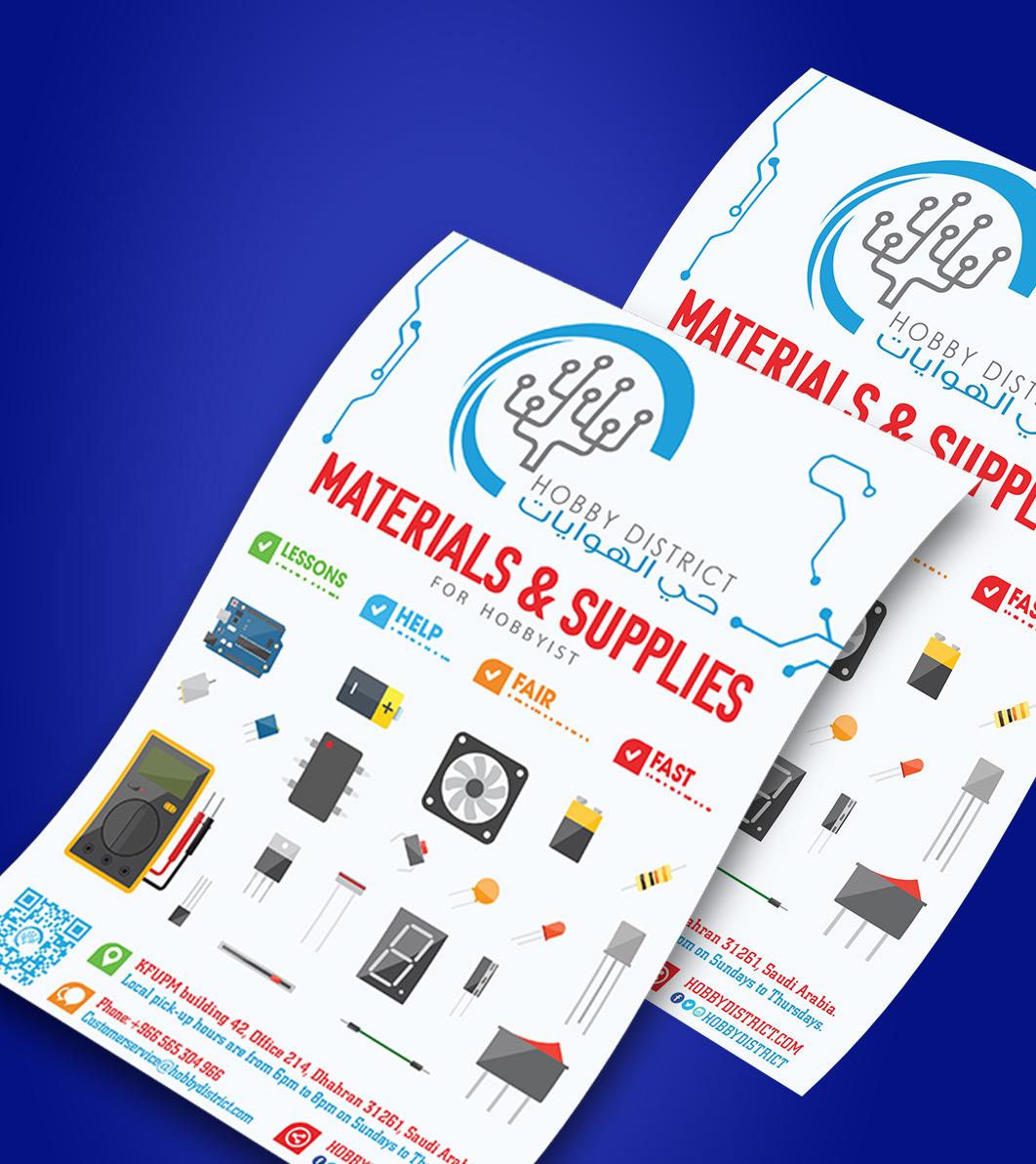 Дизайн на рекламен флаер за Hobby District