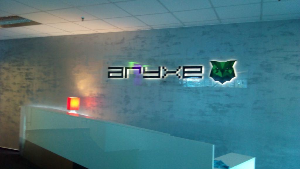 Arixe - светеща табела | брандиране