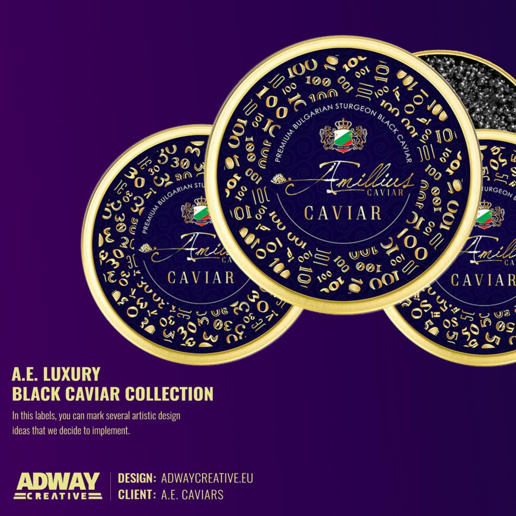 Дизайн на опаковка за черен хайвер