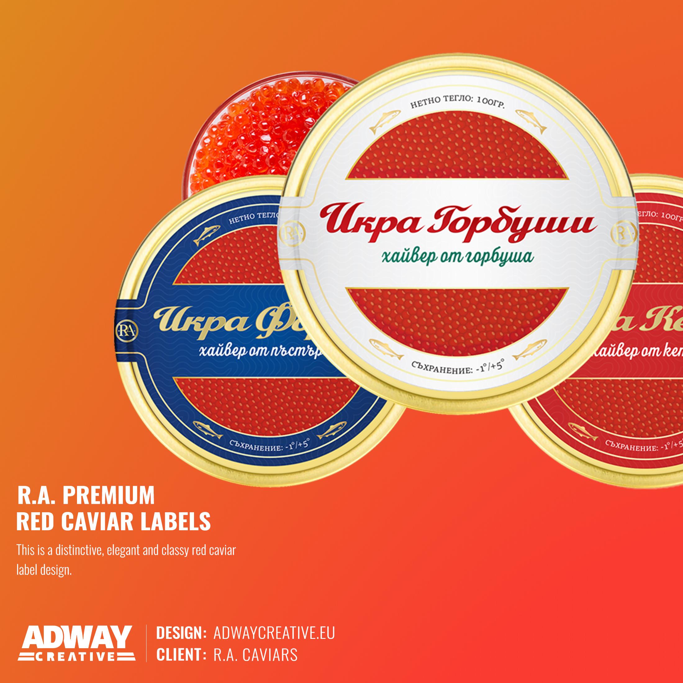 Дизайн на опаковка за червен хайвер - R.A. Caviars