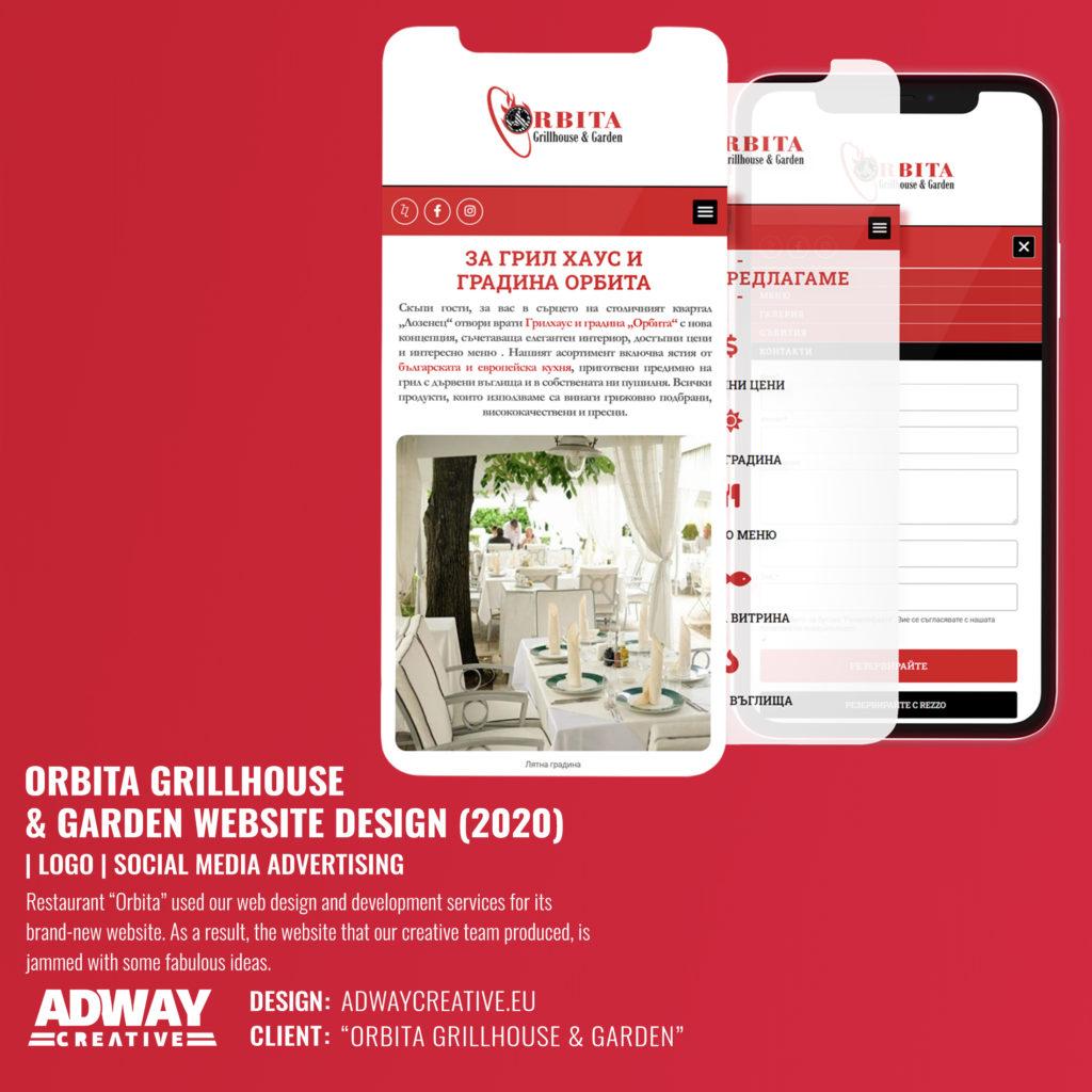 Изработка на уебсайт за ресторант Орбита