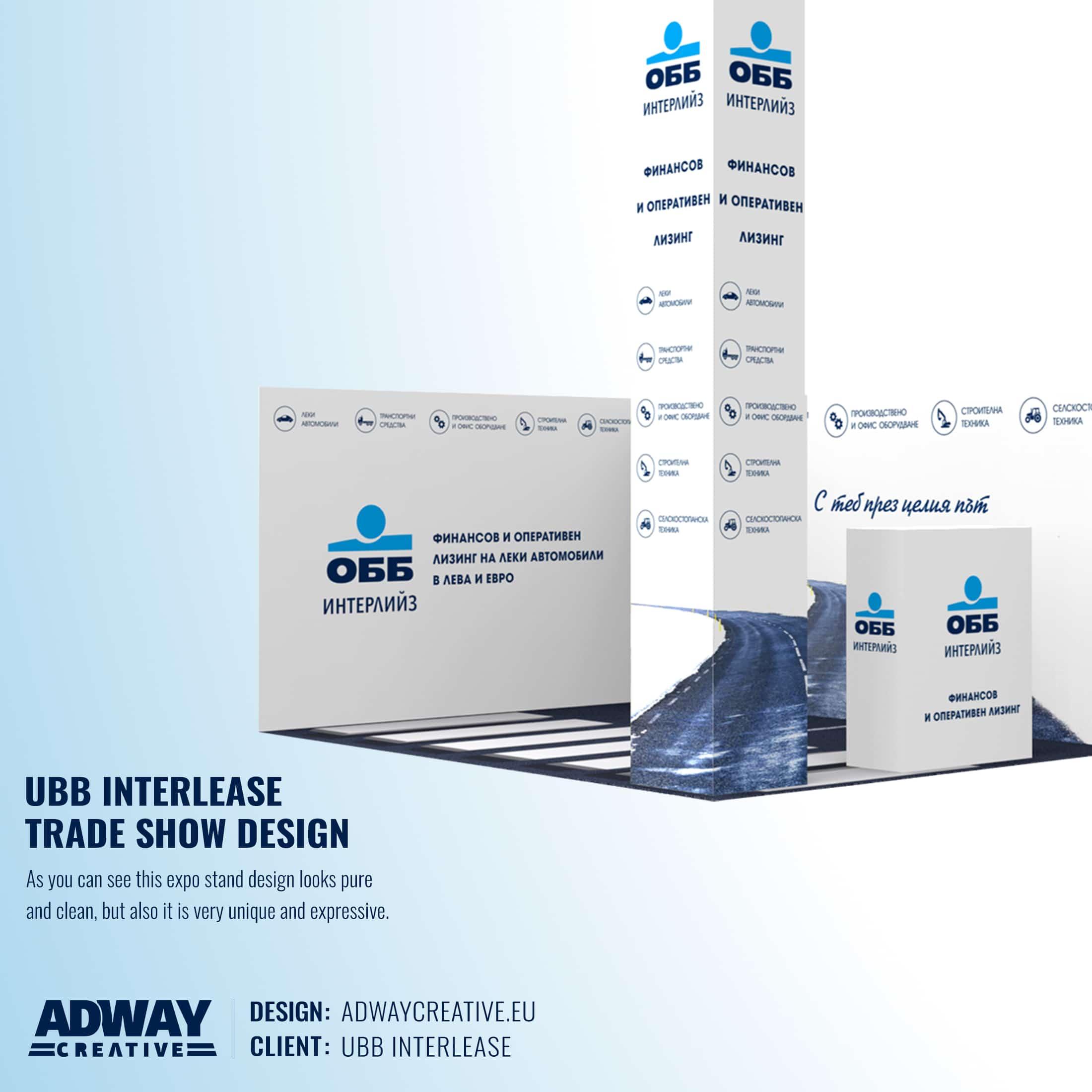 Дизайн на експо щанд - ОББ Интерлийз
